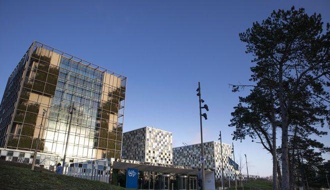Το Διεθνές Ποινικό Δικαστήριο