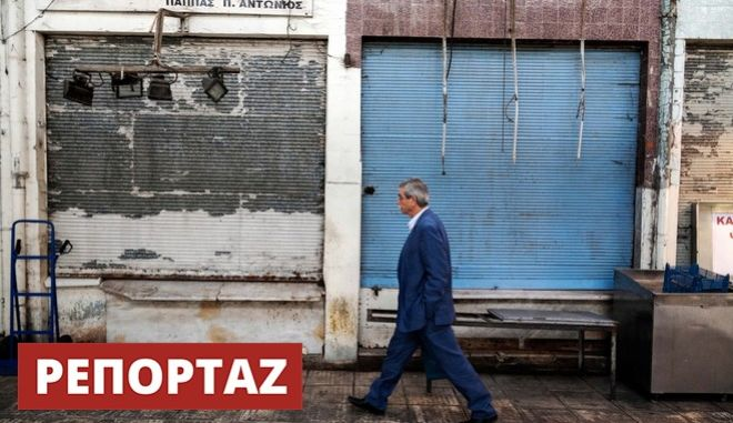 A man passes closed shops at the street market 'Modiano' in the northern Greek port city of Thessaloniki. The Greek government is prepared to testify to a vote in the Greek Parliament the new package of economic austerity measures of 13.5 billion euros which are expected to prolong the recession in Greece./          .                    13.5           .