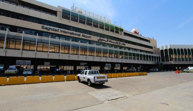 Το διεθνές αεροδρόμιο της Βαγδάτης
