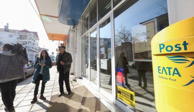 Ληστεία στο κατάστημα ΕΛΤΑ στο Καλοχώρι Θεσσαλονίκης