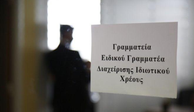 Εγκαίνια της Ειδικής Γραμματείας Ιδιωτικού Χρέους, από τον υπουργό Οικονομίας, Ανάπτυξης και Τουρισμού, Γιώργο Σταθάκη την Παρασκευή 4 Νοεμβρίου 2016. (EUROKINISSI/ΣΤΕΛΙΟΣ ΜΙΣΙΝΑΣ)