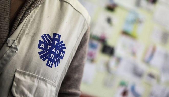 Κάριτας Ελλάς: Έκτακτη οικονομική στήριξη οικογενειών πληγέντων από τον κορονοϊό