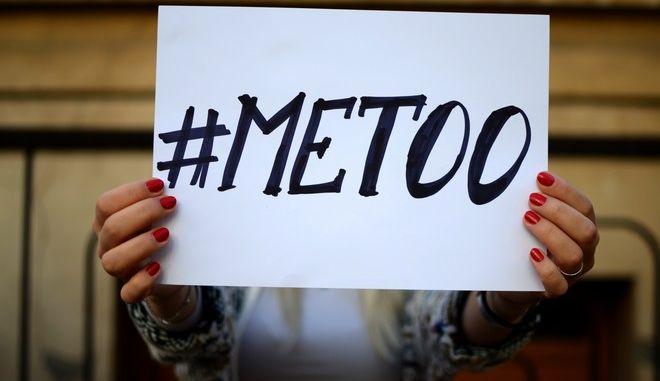 Ελληνικό Metoo: Πλατφόρμα για καταγγελίες, μητρώο για δομές, σεξουαλική αγωγή στα σχολεία