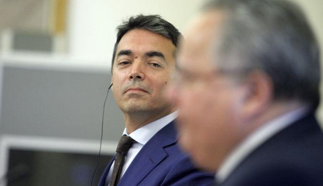 Συνάντηση του υπουργού Εξωτερικών Νίκου Κοτζιά, με τον υπουργό Εξωτερικών της ΠΓΔΜ, Νίκολα Δημητρόφ, 14 Ιουνίου 2017, Αθήνα
