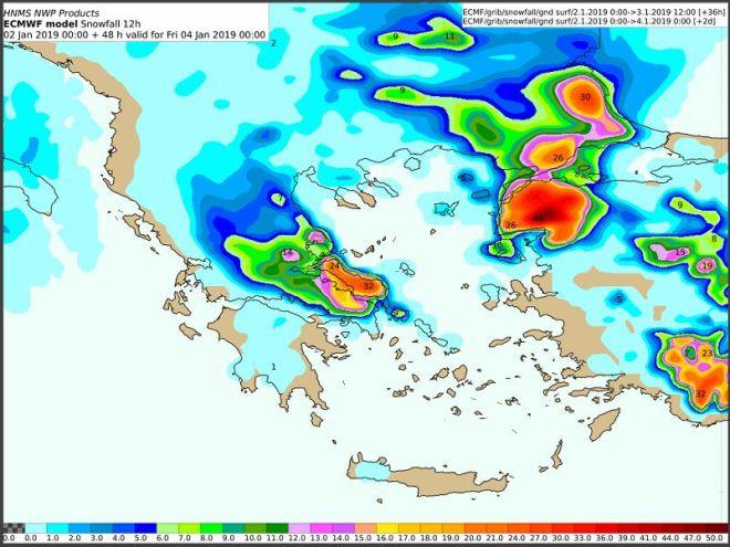 Προβλεπόμενα ύψη χιονιού (σε cm) από Πέμπτη 03/12:00 έως Παρασκευή 04/00:00 UTC