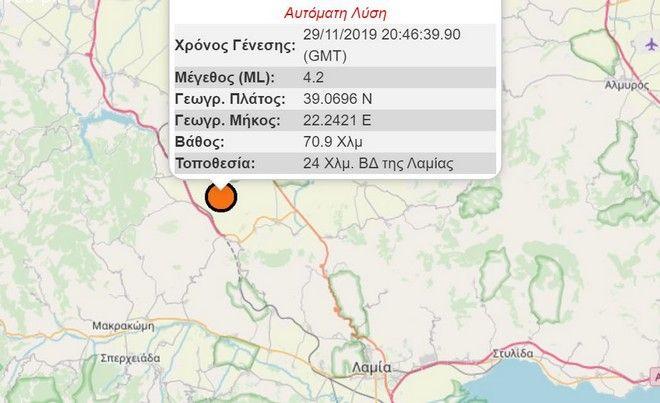 Σεισμός 4,2 Ρίχτερ ταρακούνησε την Λαμία
