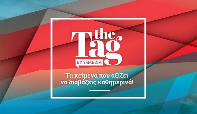 Το News247 είναι αναπόσπαστο κομμάτι του νέου digital περιοδικού της 24ΜEDIA