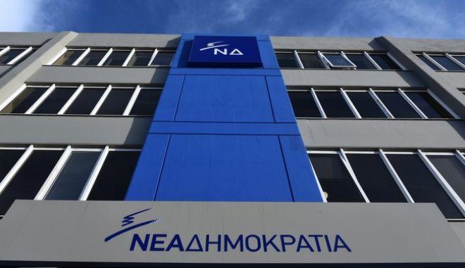 ΝΔ: Ας μας πει ο Τσίπρας τι θέλει από το ΔΝΤ