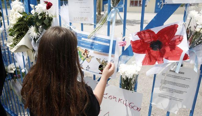Συγκέντρωση διαμαρτυρίας, το Σάββατο 10 Ιουνίου 2017, έξω από το  6ο Δημοτικό σχολείο Αχαρνών