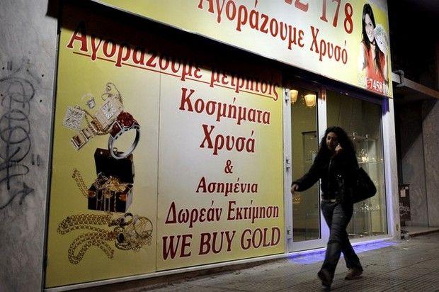Ριχάρδος και κύκλωμα χρυσού: Δίωξη για λαθρεμπορία, τοκογλυφία, βρώμικο χρήμα