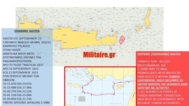 Διακοπές τέλος, η Τουρκία επιστρέφει στις προκλήσεις