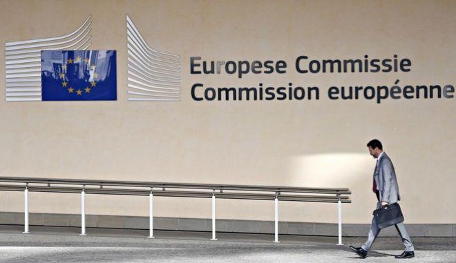 Καλωσορίζει τα μέτρα η Ευρώπη