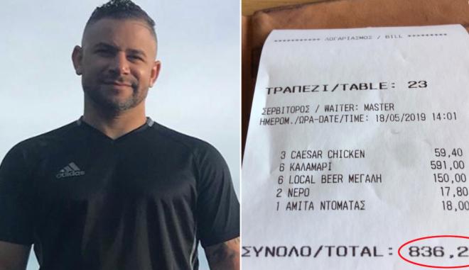 O Αμερικανός τουρίστας που προχώρησε στην καταγγελία στο TripAdvisor