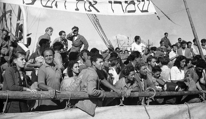 Ευρωπαίοι Εβραίοι φτάνουν στη Χάιφα της Παλαιστίνης το 1946