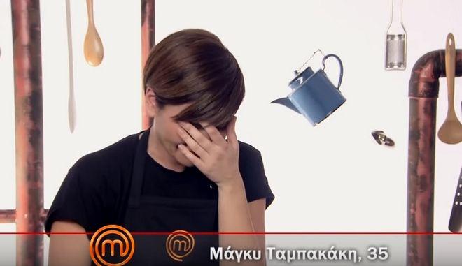 Η Μάγκυ από master chef κατά το επεισόδιο της αποχώρησης