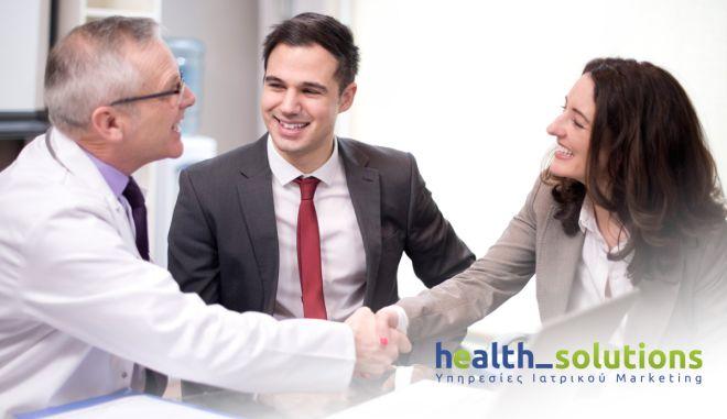 Ιατρικό Marketing: 6 επιτυχημένα μυστικά για το 2018