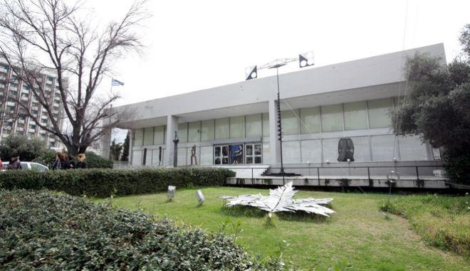 Ανακοινώθηκε το νέο ΔΣ της Εθνικής Πινακοθήκης