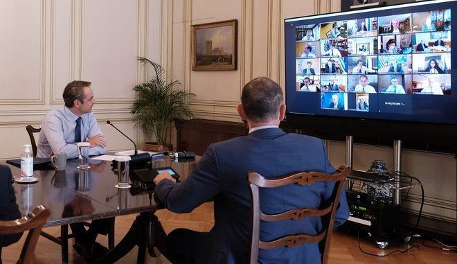 Τηλεδιάσκεψη του πρωθυπουργού Κυριάκου Μητσοτάκη με τα μέλη του υπουργικού συμβουλίου.