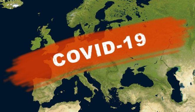 Η εξάπλωση της πανδημίας στην Ευρώπη