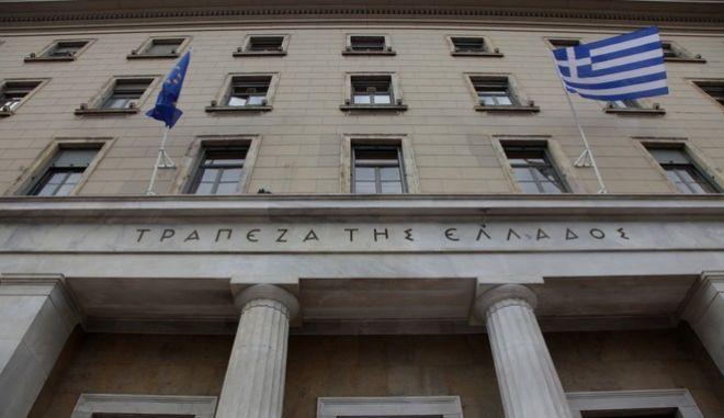 Πρόστιμο έως 1 εκ. ευρώ σε τράπεζες που δεν δημοσιοποιούν διαφημιστική δαπάνη