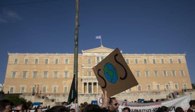 Συγκέντρωση για το Περιβάλλον, Αθήνα 2020