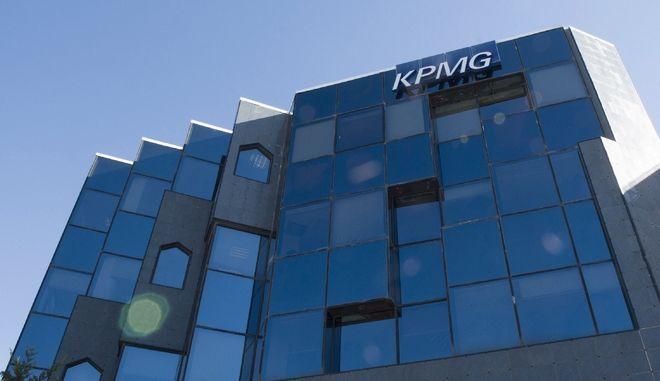 21ο Συμπόσιο Ανθρώπινου Δυναμικού της KPMG: Digital HR