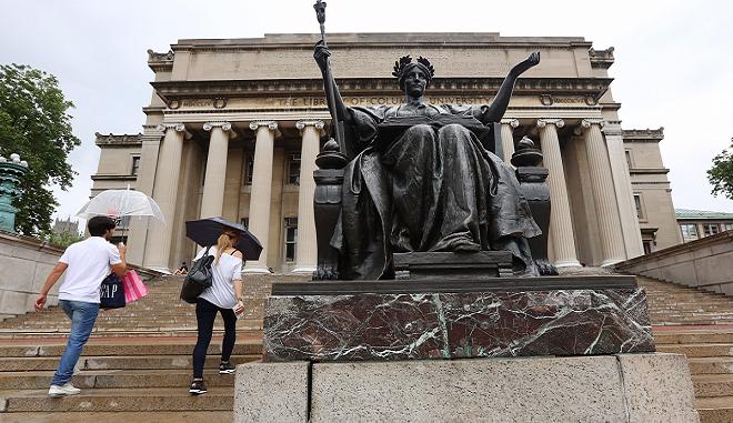 Λίστα: Αυτά είναι τα καλύτερα πανεπιστήμια στον κόσμο
