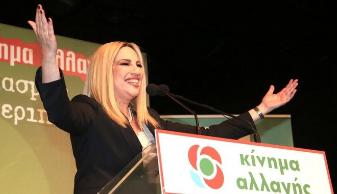 Η πρόεδρος του ΚΙΝΑΛ Φώφη Γεννηματά σε προεκλογική συγκέντρωση στη Λάρισα