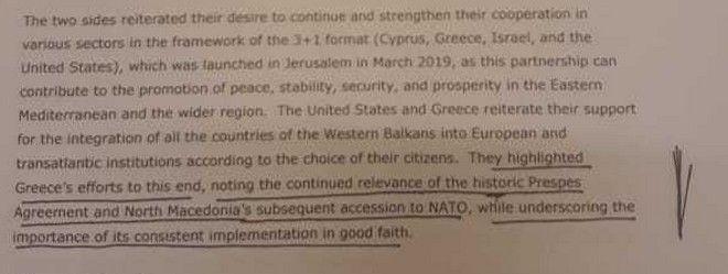 Συμφωνία των Πρεσπών: Έσβησαν τον χαρακτηρισμό