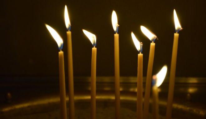 Κεριά (ΦΩΤΟ ΑΡΧΕΙΟΥ)
