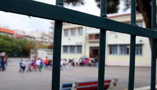 Προαύλιο σχολείου