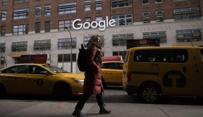 Τα γραφεία της Google στη Νέα Υόρκη