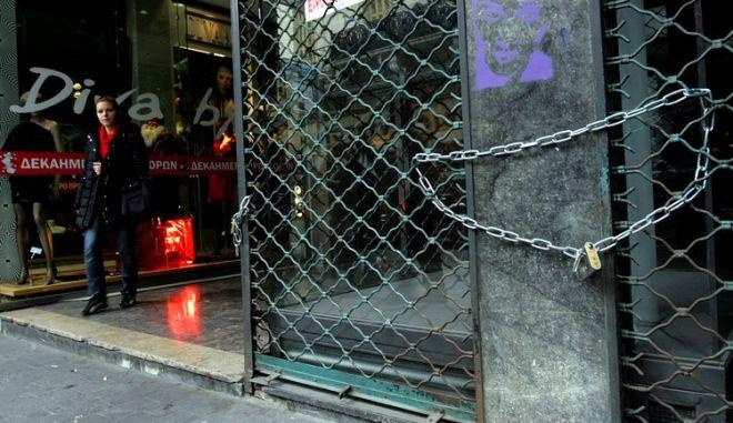 Κατάστημα στο κέντρο της Αθήνας παραμένει ξενοίκιαστο , Αθήνα Τετάρτη 23  Δεκεμβρίου 2009. Αρκετές μικρές επιχειρήσεις δοκιμάζονται, ειδικά το τελευταίο διάστημα, εξαιτίας της οικονομικής κρίσης.