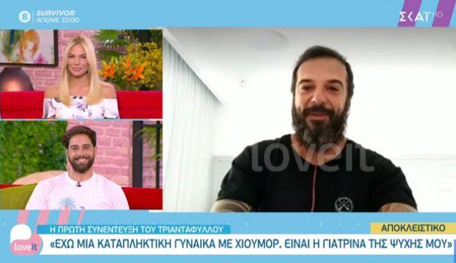 Ο Τριαντάφυλλος Χατζηνικολάου στο Live It.