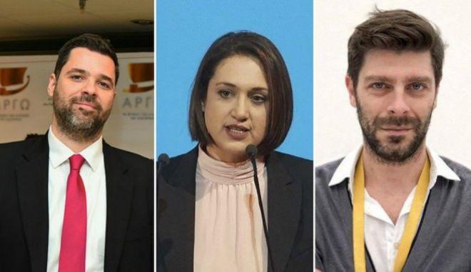 Ανακοινώθηκαν οι γενικοί γραμματείς της κυβέρνησης