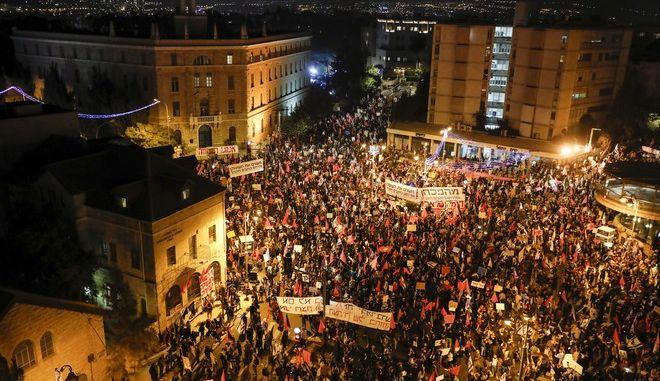 Διαδήλωση κατά του Μπενιαμίν Νετανιάχου στην Ιερουσαλήμ