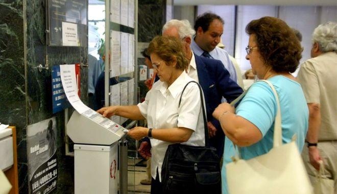 Τέλος στις ασάφειες της συνταξιοδοτικής νομοθεσίας για τους δημοσίους υπαλλήλους