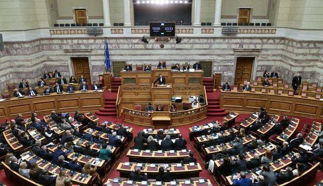 Συνεδρίαση της Βουλής