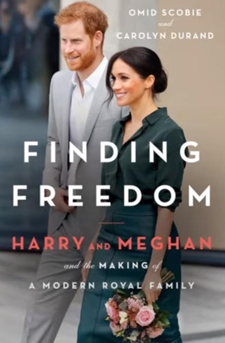Το βιβλίο της Meghan Markle