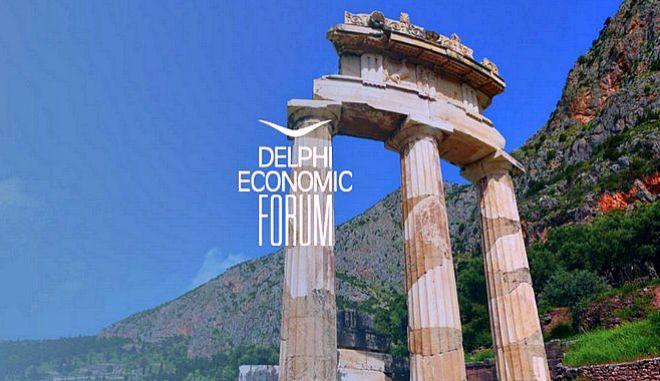 2ο Φόρουμ Δελφών: Έμφαση σε θέματα βιωσιμότητας χρέους και οικονομικής ανάπτυξης