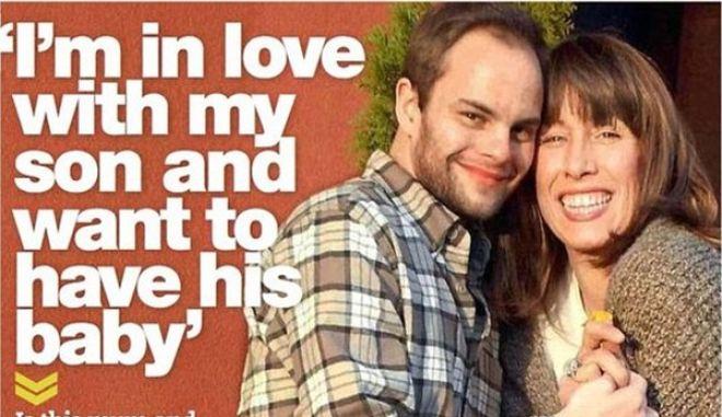 Οιδιπόδειο σύμπλεγμα. Μάνα και γιος ετοιμάζονται να παντρευτούν και να κάνουν παιδί!