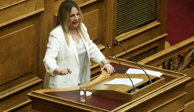 Discussion at the plenum of the holistic plan of the government, in Athens, on May 23, 2018 /         ,  ,  23 , 2018