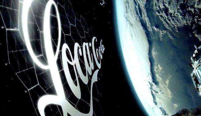 Εντυπωσιακό: Έρχονται οι διαφημίσεις του διαστήματος