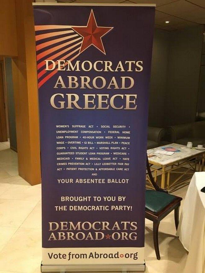 Η γιορτή που χάλασε. Το NEWS 247 στο στρατηγείο των Δημοκρατικών στην Αθήνα
