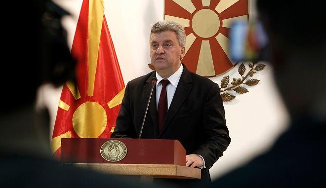 Ο πρόεδρος της ΠΓΔΜ Γκεόργκι Ιβανόφ, σε συνέντευξη Τύπου στα Σκόπια για το θέμα του ονόματος στις 13 Ιουνίου 2018