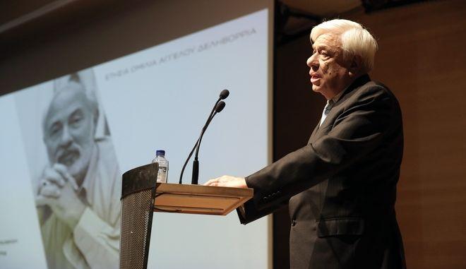 Ο Πρόεδρος της Δημοκρατίας Προκόπιος Παυλόπουλος στην τελετή εγκαινίων του θεσμού «Ετήσια Ομιλία Άγγελου Δεληβορριά» στο Μουσείο Μπενάκη