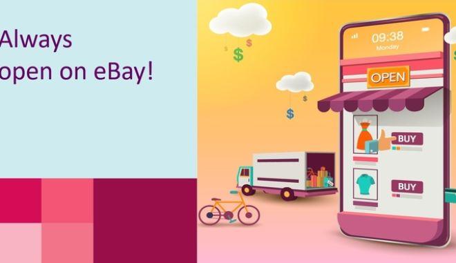 H eBay σχεδιάζει να επενδύσει 1 εκατ. ευρώ για στήριξη Μικρών και Μεσαίων επιχειρήσεων στην Ελλάδα