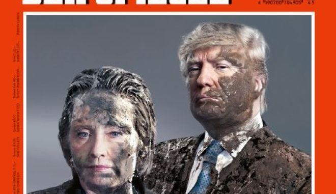 Το εξώφυλλο του Spiegel για τις αμερικανικές εκλογές