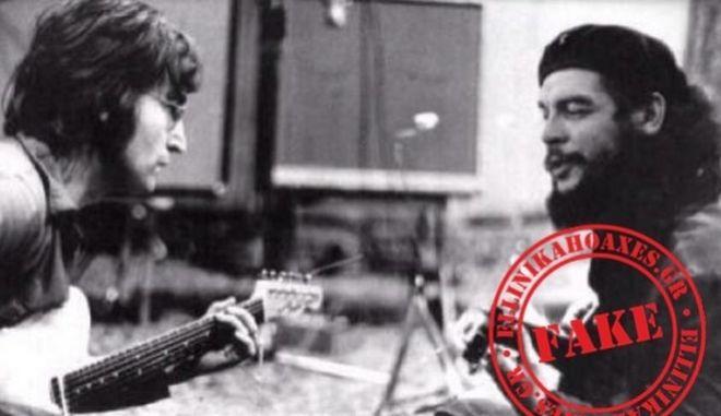 Λένον και Τσε παίζουν μαζί κιθάρα;