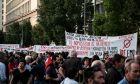 Συλλαλητήριο ΕΚΑ - ΑΔΕΔΥ ενάντια στην ψήφιση του αναπτυξιακού πολυνομοσχεδίου την Πέμπτη 24 Οκτωβρίου 2019. (EUROKINISSI/ΕΦΗ ΣΚΑΖΑ)